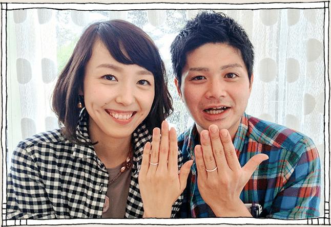 ring_03_2