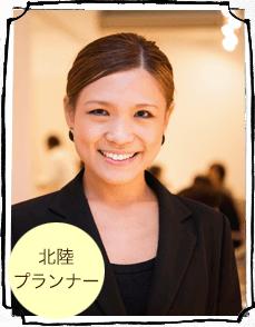 田中枝里子